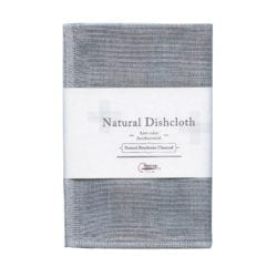 Nawrap Binchotan Charcoal Dishcloths