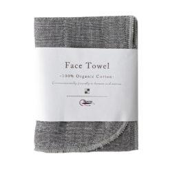 Organic Binchotan Face Towel