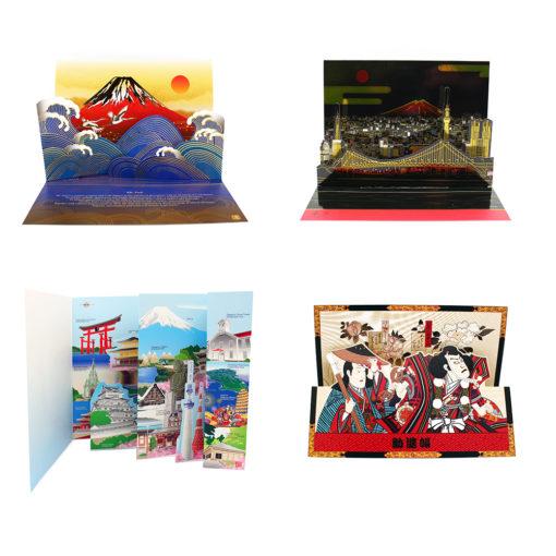 Japanese Art Greeting Cards, Japan 3D, Set of 4
