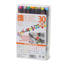 30-Set Watercolor Fude Brush Pens
